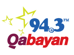 Qabayan-Logo-Full-Color-3